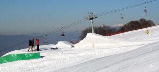Snowpark Polsa di Brentonico